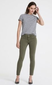 AG Green The Legging Super Skinny Jean